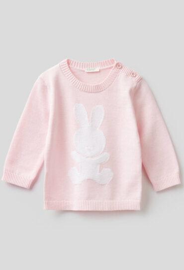 Pullover aus 100% Baumwolle mit Rundausschnitt und Intarsienarbeit